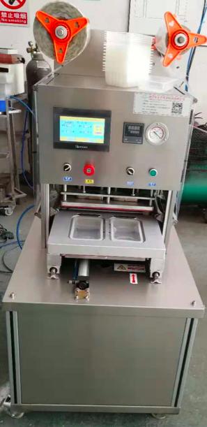 Máy dán màng hộp nạp khí nitrogen cao cấp